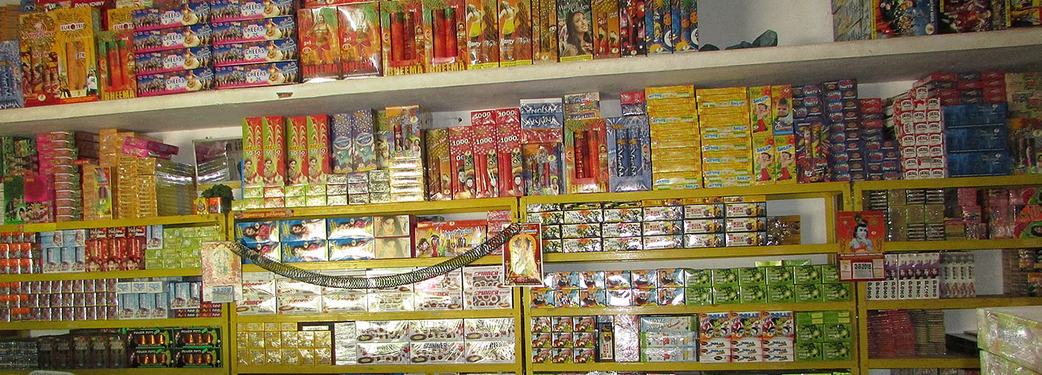 fireworks showroom sivakasi